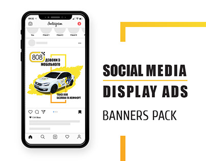 Social media. Banners pack for GDN