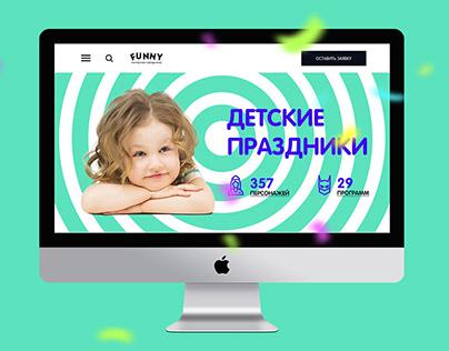 "Web-site ""Funny"""