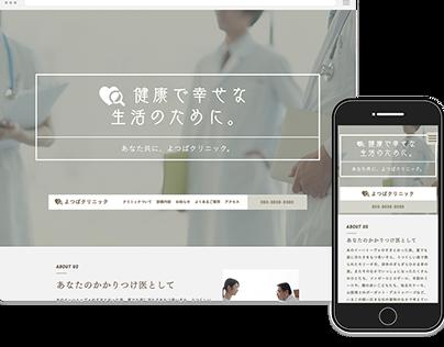 Clinic (template website)