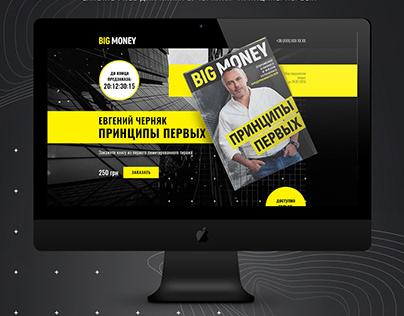 Landing Page - BigMoney