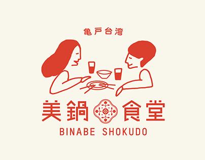 Binabe Shokudo