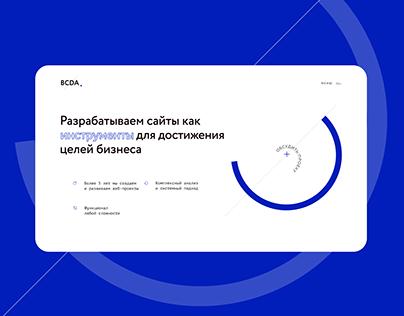 BCDA - Digital Agency