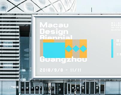 11th Macau Design Biennial Tour Exhibition