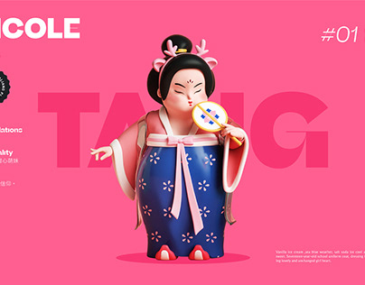 Sweety Tang Toy Design|唐心姐妹系列公仔