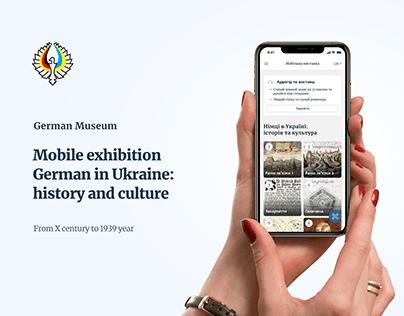 MOBILE APP FOR German Museum