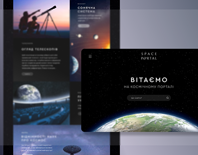 Web Design SPACE PORTAL