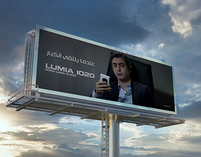 Nokia Lumia Ads in Iraq