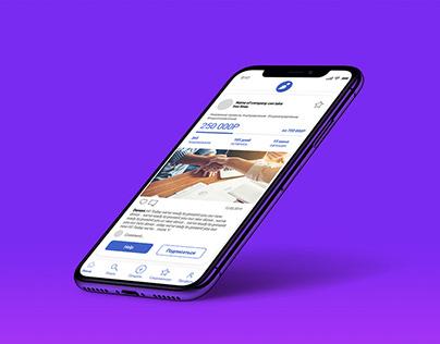 Serrado mobile Apps