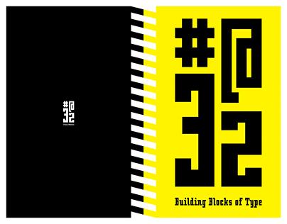 The Building Blocks of Type