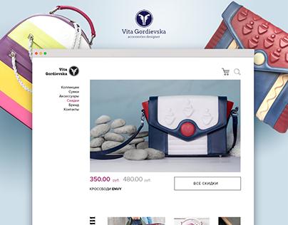 Website | Accessories designer