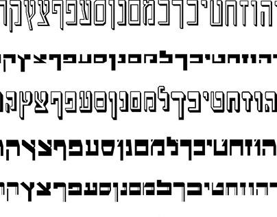 Final Project - החיאת הכתב העברי - Hebrew Typography