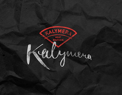KALYMERA meat boutique