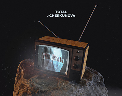 Total, Cherkunova — «Катана», обложка сингла
