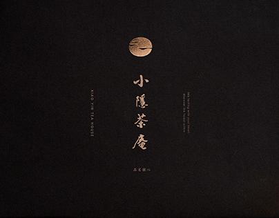 Xiao Yin Tea House 小隱茶庵 茶禮盒