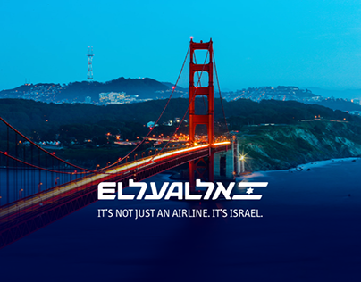 New concept - ElAL Airlines
