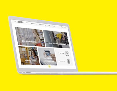 Kykyryza website concept