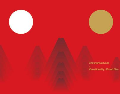 CheongKwanJang - Visual identity