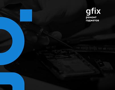 Gfix repair
