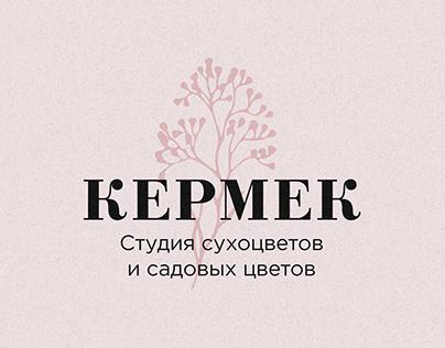 KERMEK dried flowers   logo design