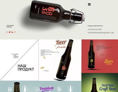 Pivovarnya Bar