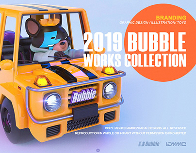 BUBBLE 【2019作品合集】