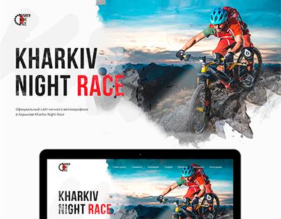 Kharkiv Night Race - WDI Intensive