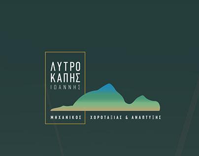 LYTROKAPIS - Landscape Topography [IDENTITY]
