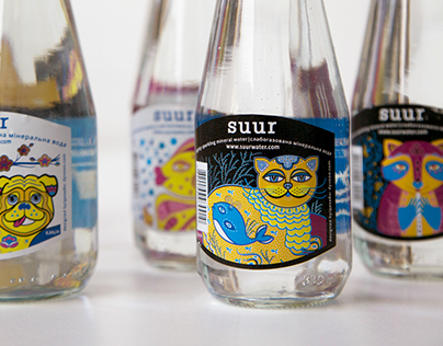 Labels design for SUUR water