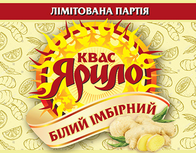 "Label for ""Ярило"" Квас. Concept"