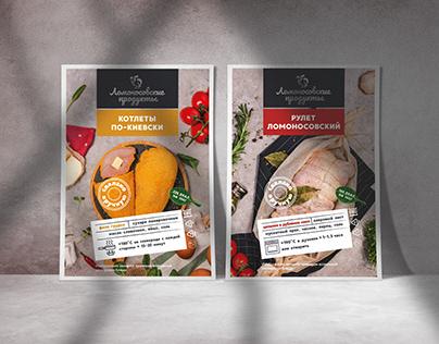 Lomonosov products: semi-finished chicken