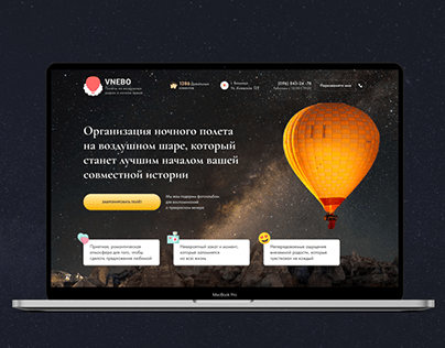 Landing page for Hot Air Balloon Agency
