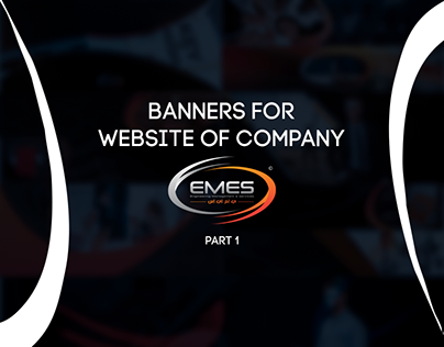 Banners for Emes Learn Website - Part 1