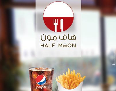 Half Moon | Advertising