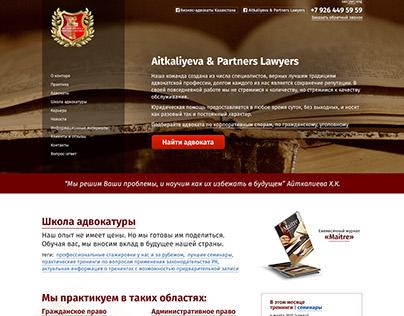 Адвокатская контора «Aitkaliyeva & Partners Lawyers»