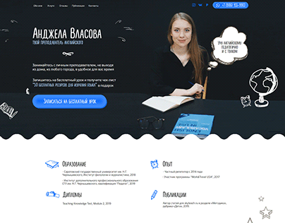 Landing page for English teacher
