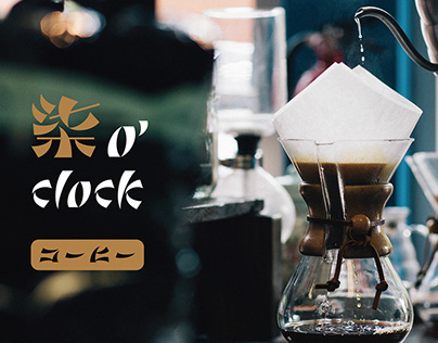 柒點珈琲 7 o'clock coffee