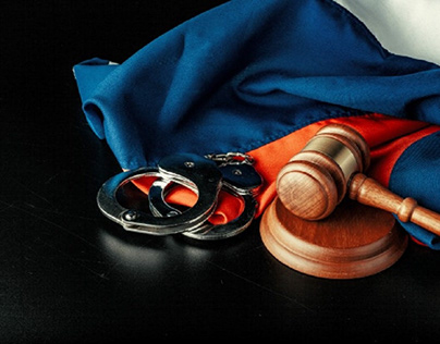 Habeas Corpus - A Federal Court Legality Review