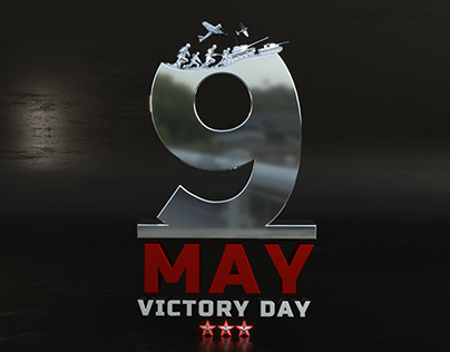 3D 9 May Victory Day Ident Logo