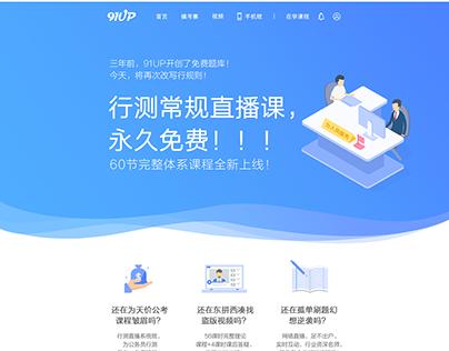 91UP Online Class, Concept Website