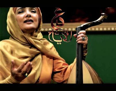 Da' AlAyam - دع الأيام
