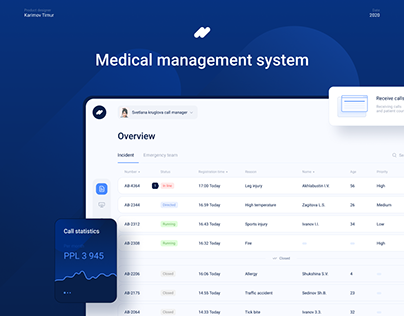 Medical management system. Design concept