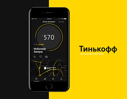 Tinkoff | Banking Services