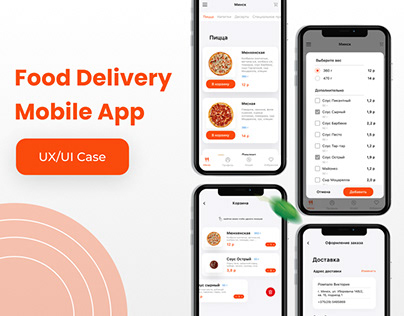 Mobile app Food Delivery Pizza