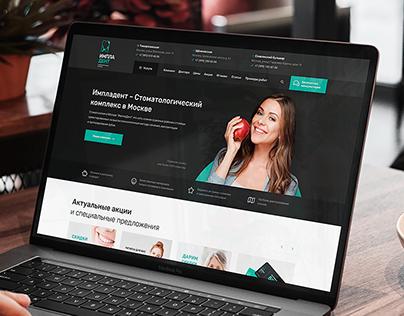 Impladent – website design for dental clinic