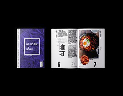 KOREAN MAGAZINE • PRINTED DESIGN