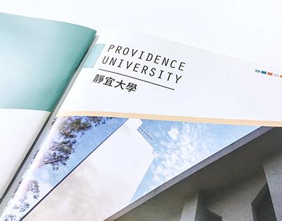 靜宜大學 校園簡介   Providence University Brochure