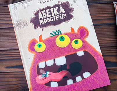 The alphabet of monsters
