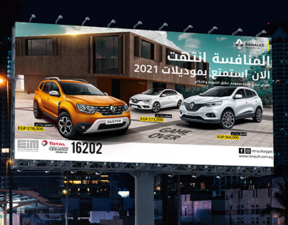 Renault 2021 - Launching Campaign Outdoors