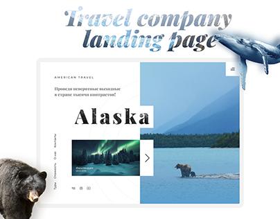 Landing page | Travel company | 2019 . Сайт путешествия