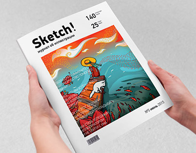 Regular Magazine About Illustrators and Their Works